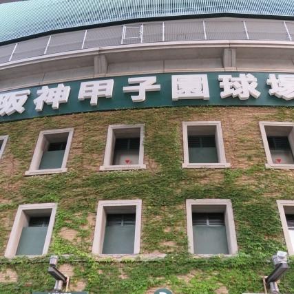 北海道から2校が出場!!
