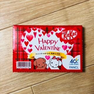 もうすぐバレンタイン!らしいです...